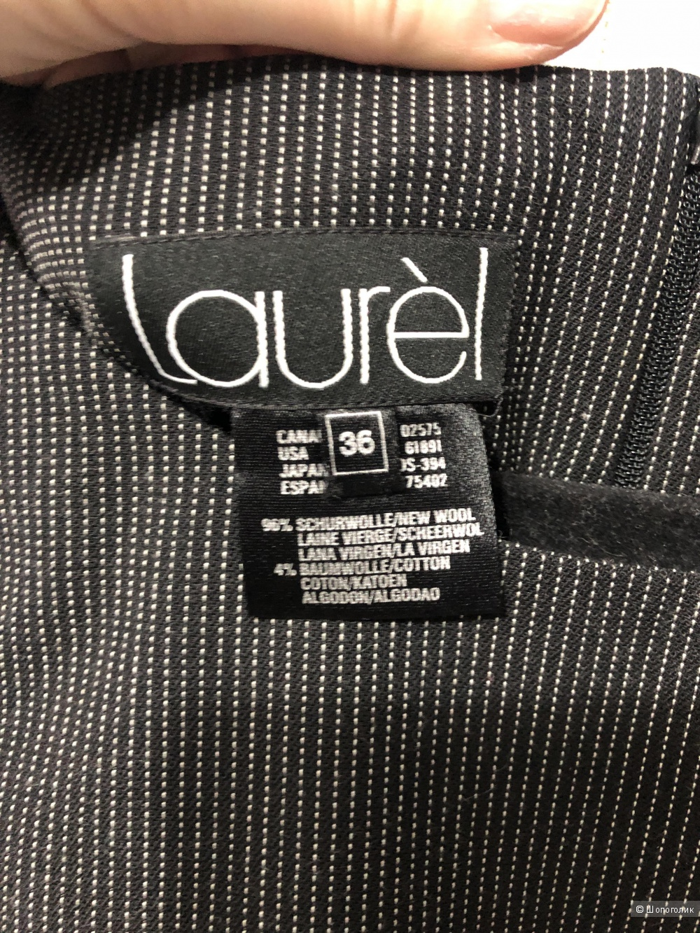 Сарафан Laurel размер 44