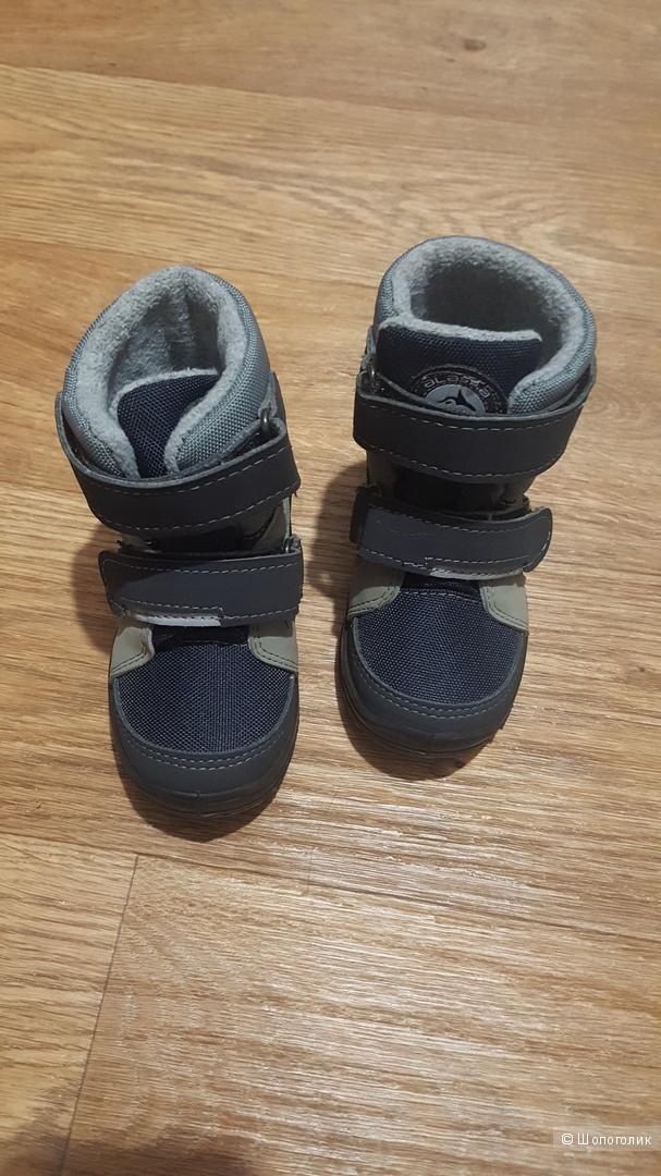 Зимние ботинки Alaska, размер 22
