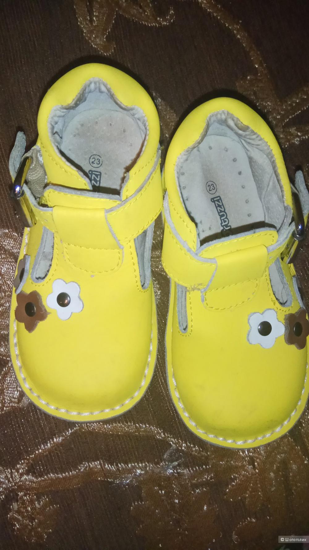 Туфли Ortuzzi 23 размер
