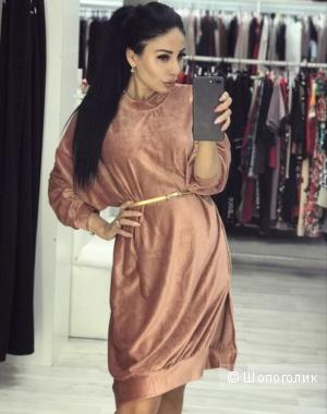 Платье  фирмы Qixuaner one size