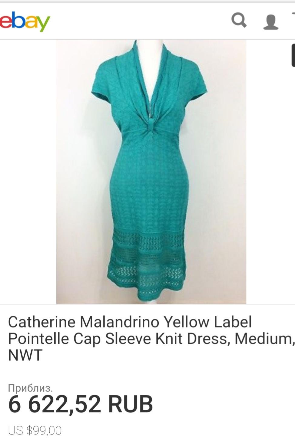 Платье. Catherine Malandrino. L/46/48