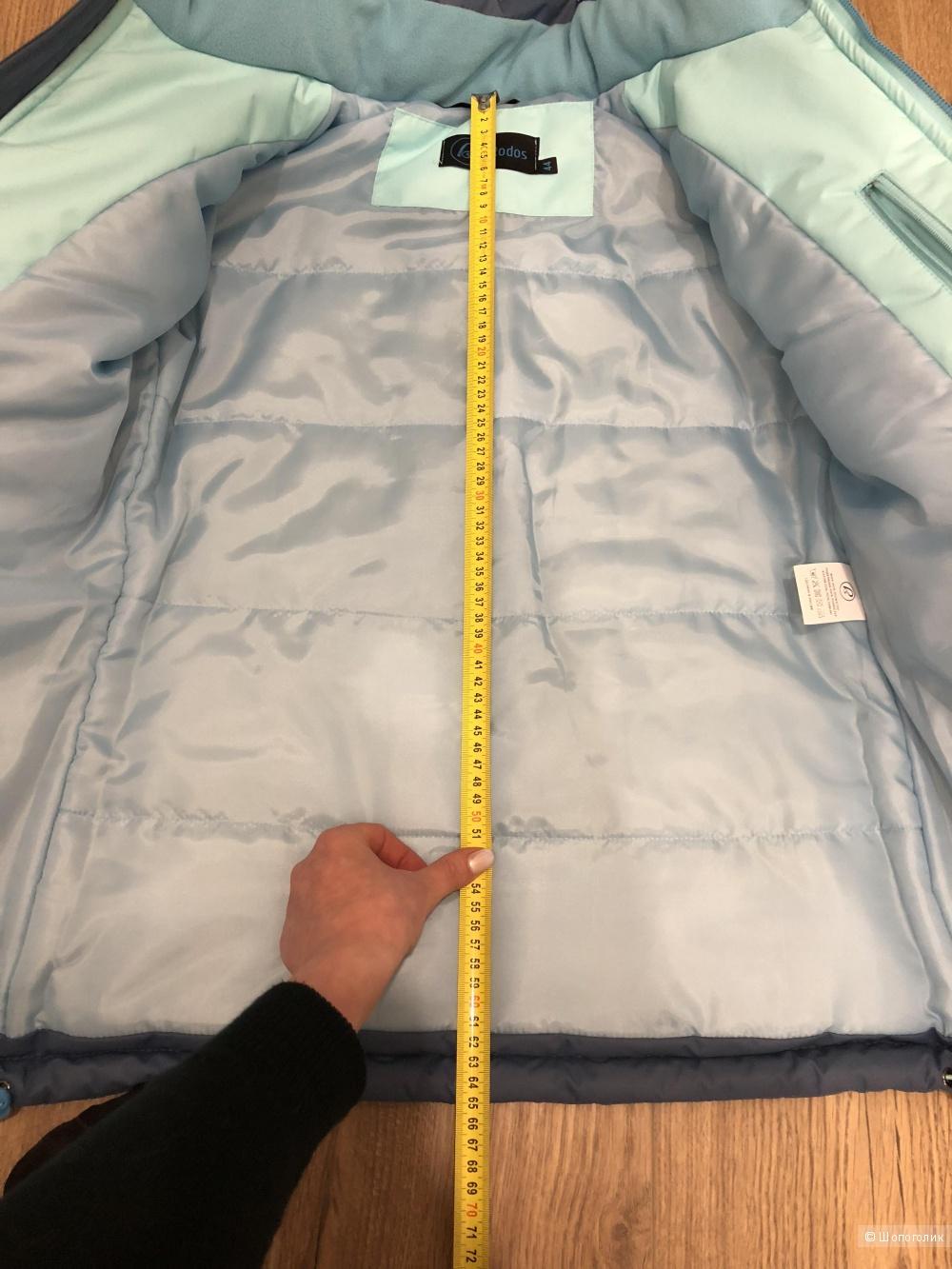 Зимний костюм Rodos, 44 размер