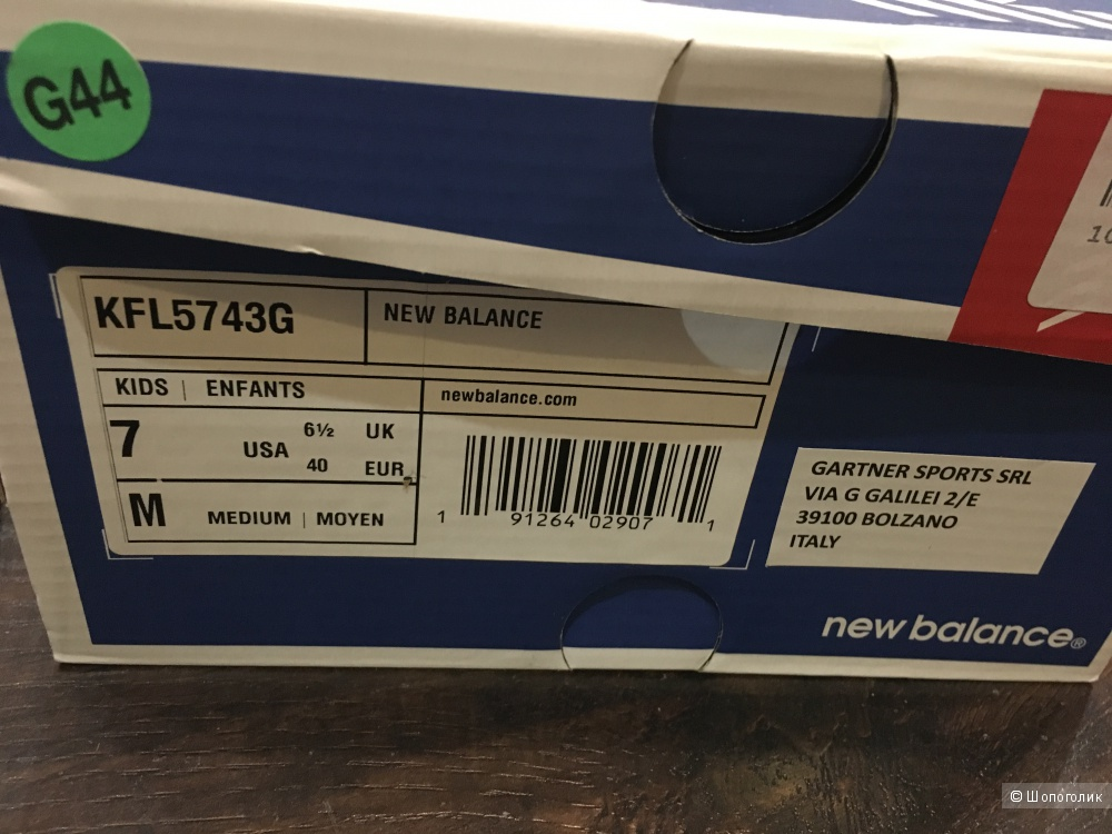 Кроссовки NEW BALANCE 574, размер 40EUR/6,5UK/7US, по стельке  25,8 см