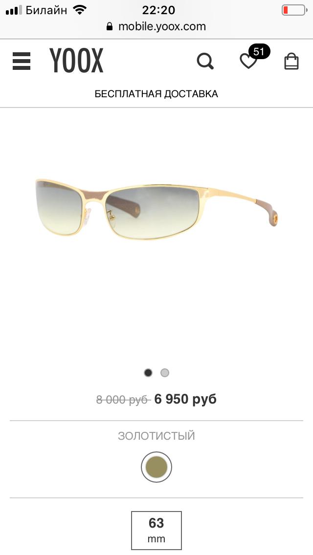 Солнцезащитные очки Marni, 63 мм