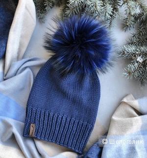 Шапка синяя размер 56-58( без помпона)