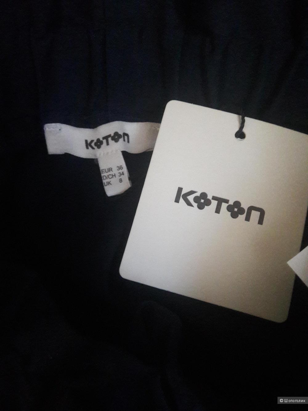 Юбка-колокол,  Koton, 44-48