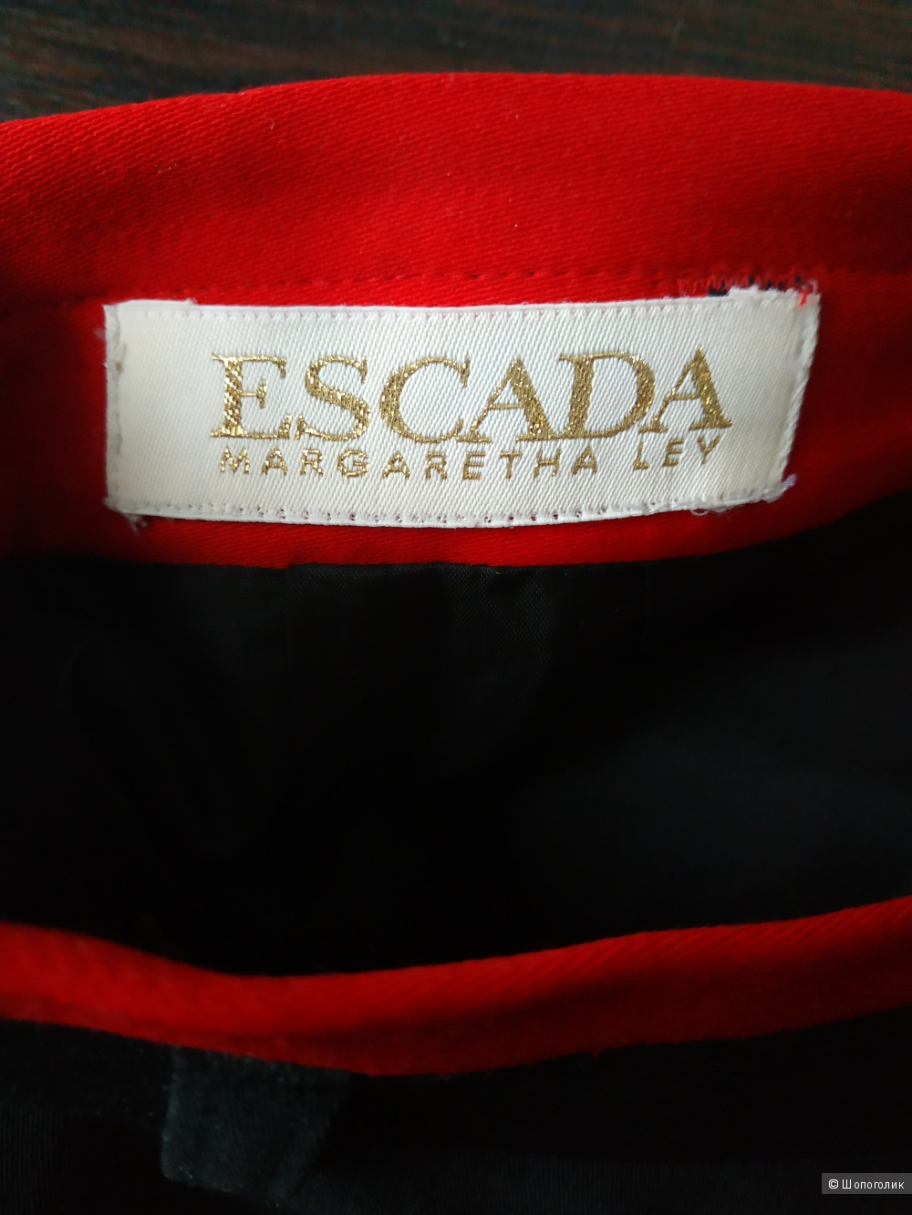 Юбка Escada, размер S