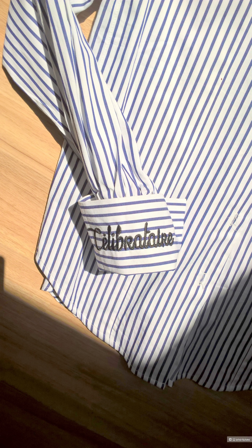 Рубашка. One More. Р-р XS.