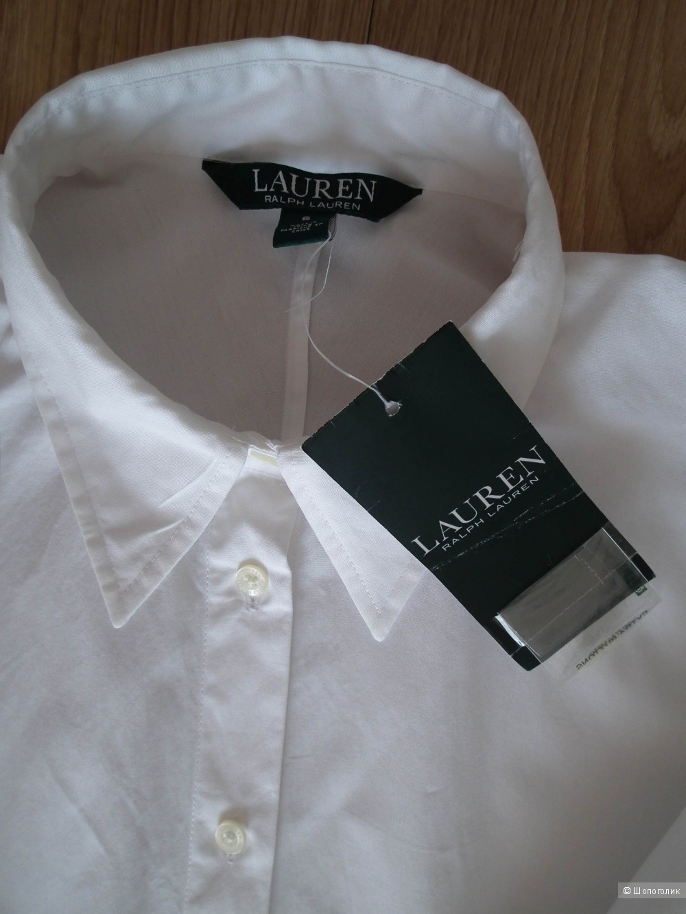 Рубашка Ralph Lauren M