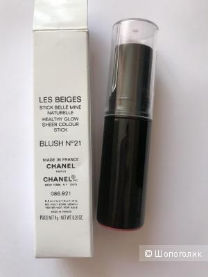Румяна Chanel Les Beiges в стике, оттенок 21.