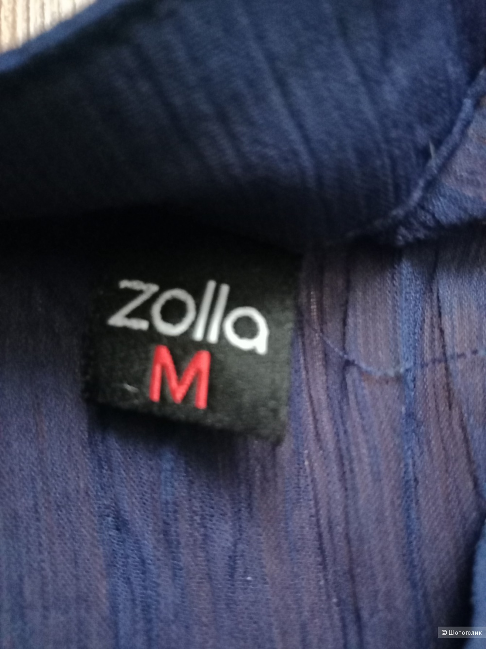 Блузка Zolla M 44-46