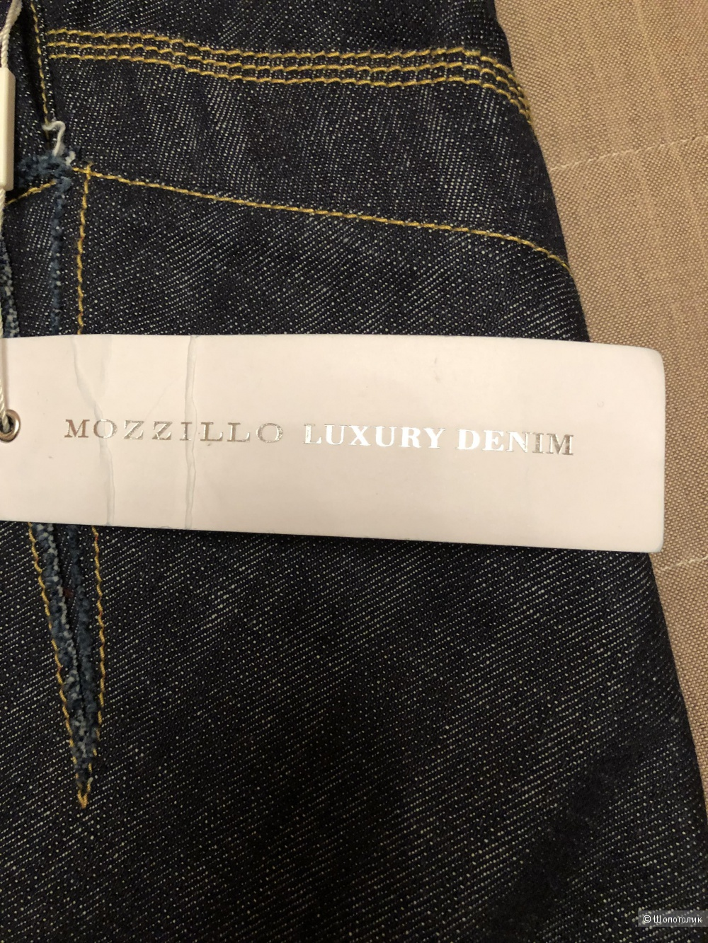 Юбка mozzillo luxury denim р.44