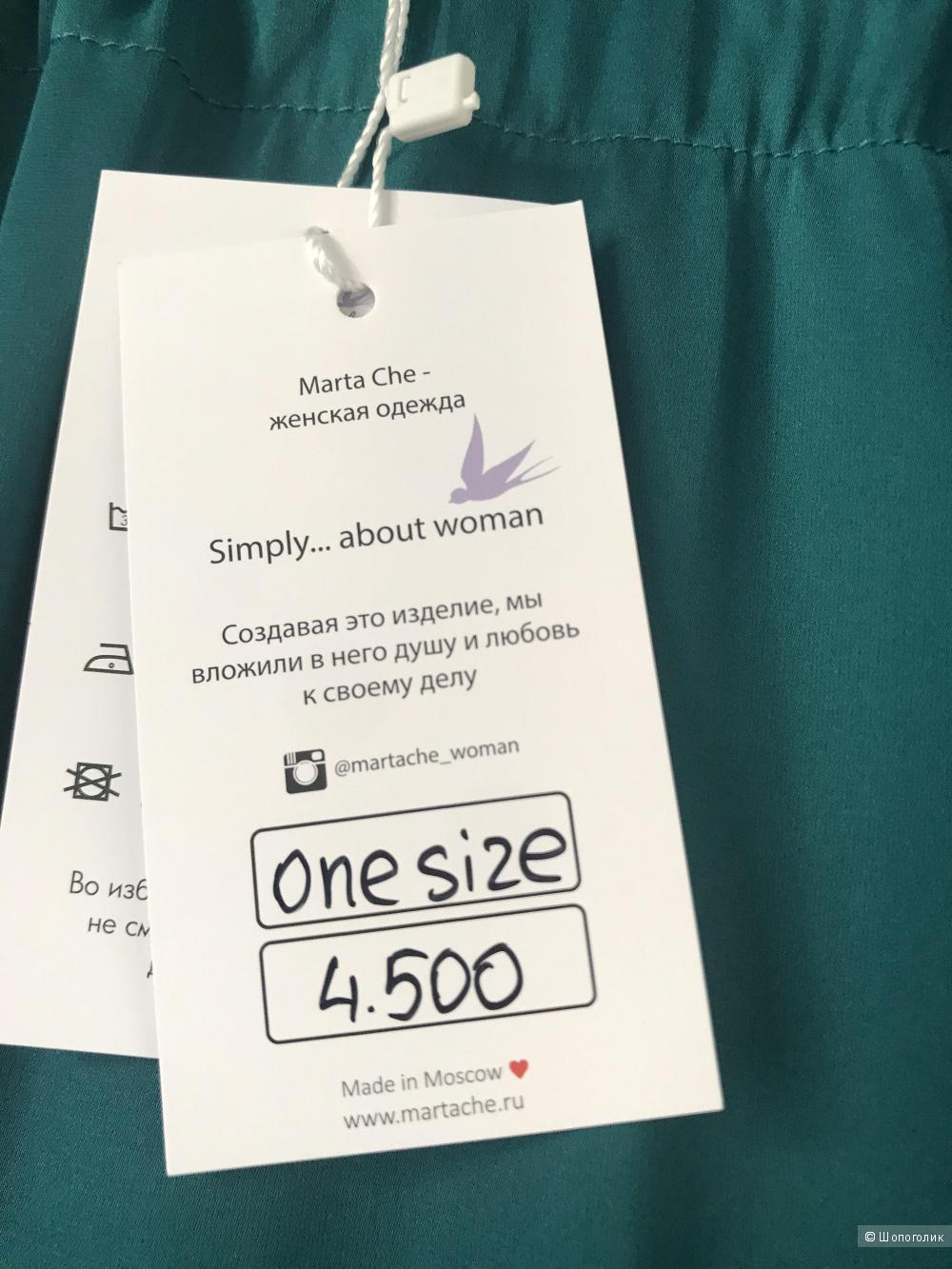 Сарафан Marta Che one size