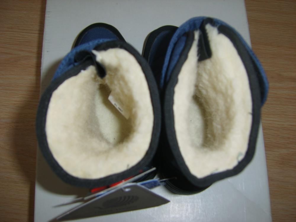 Сапоги Scandia Basic 25 размер
