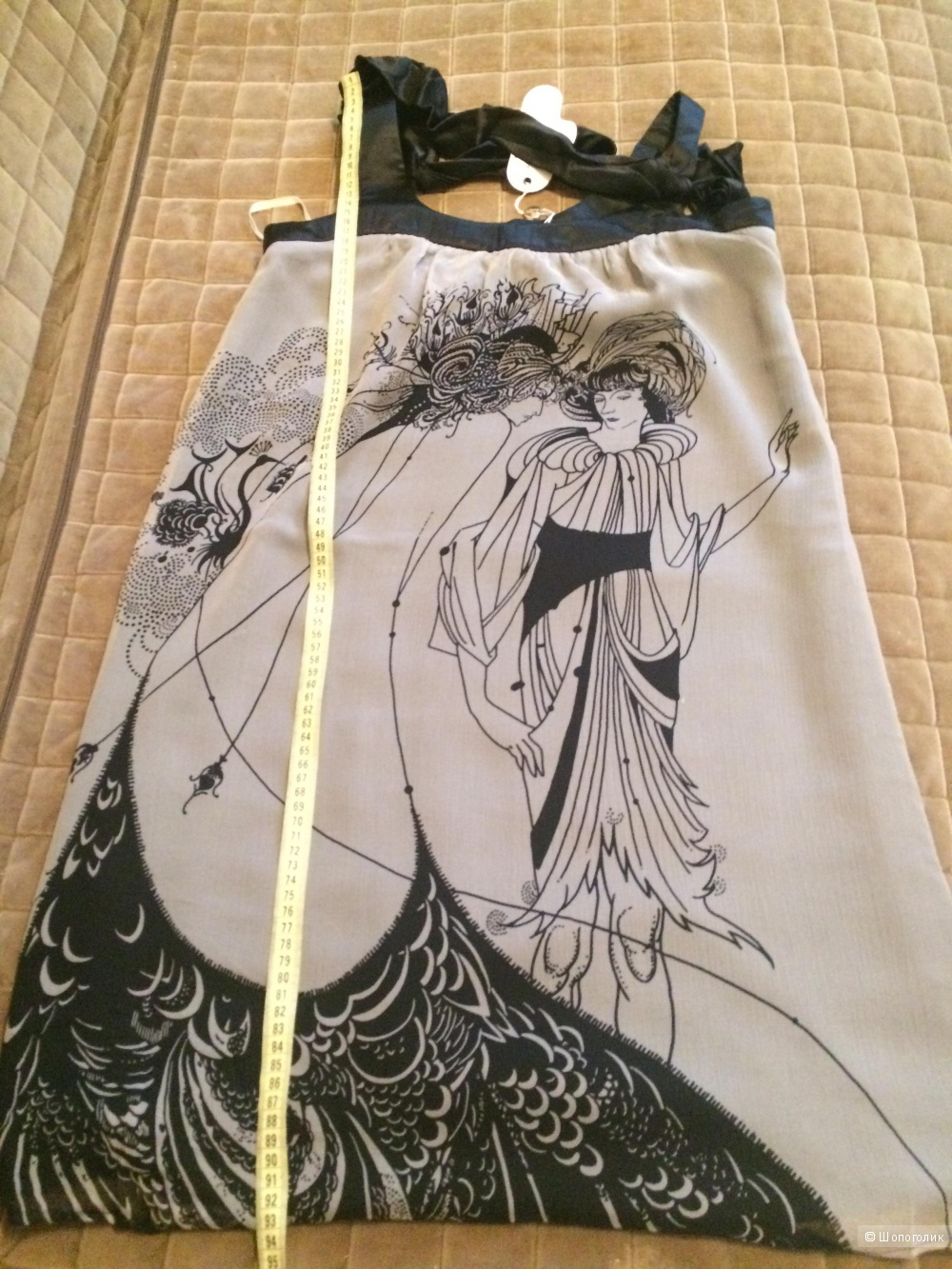 Платье Voom 48-50