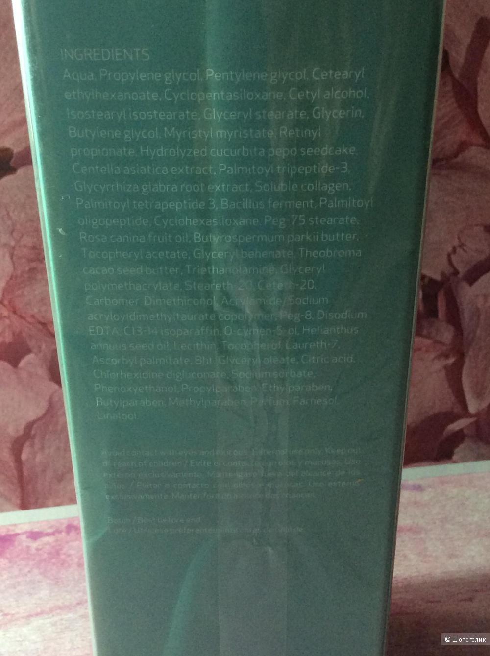 Крем от растяжек Sesderma,200 ml.