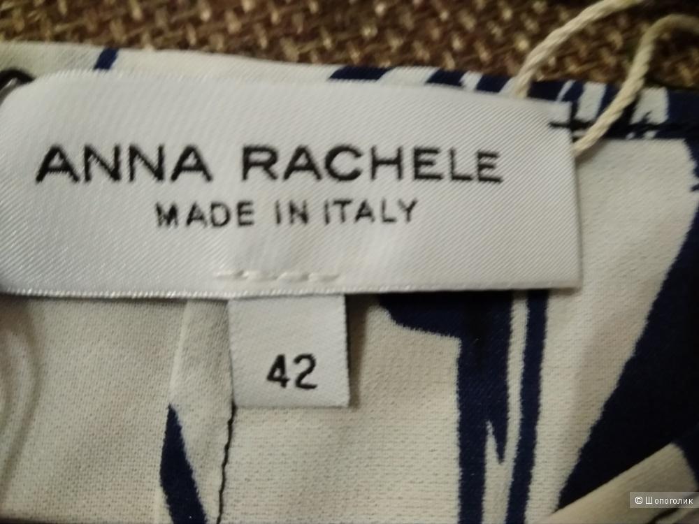 Блузка ANNA RACHELE на размер 48-50