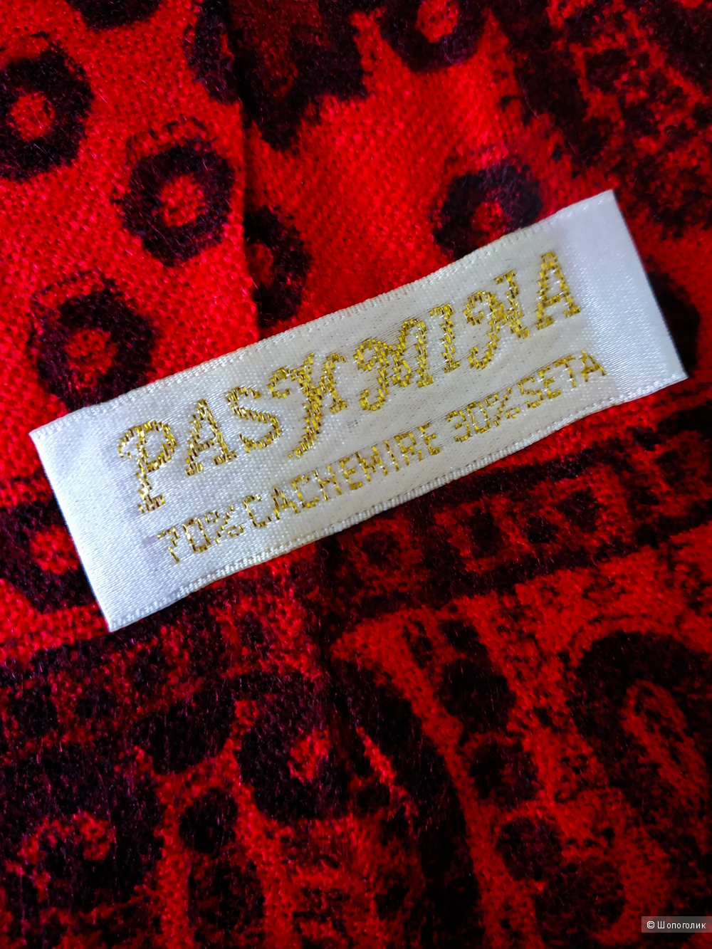 Палантин Pashmina, размер 67*176