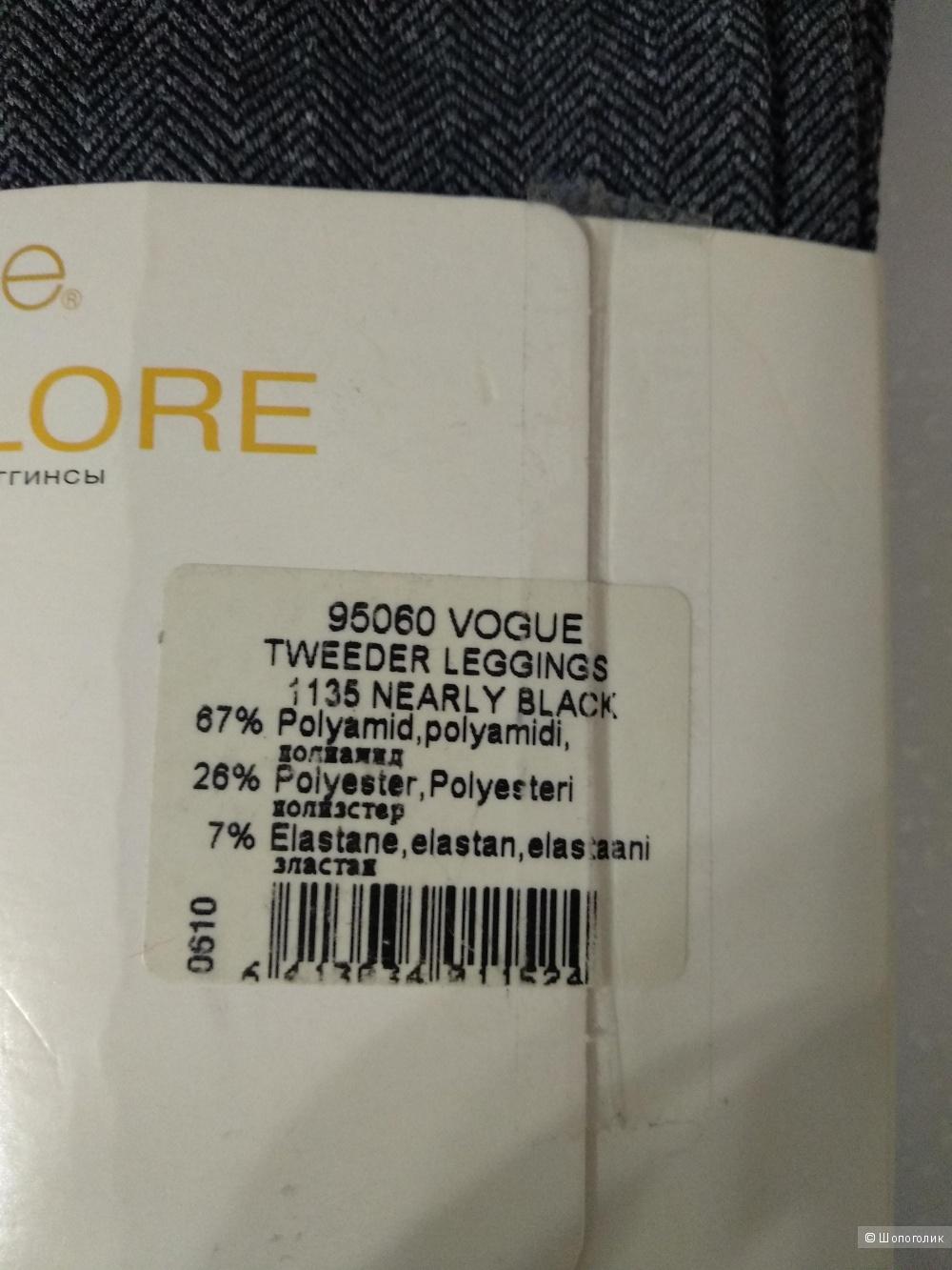 Леггенсы Vogue, размер S-M