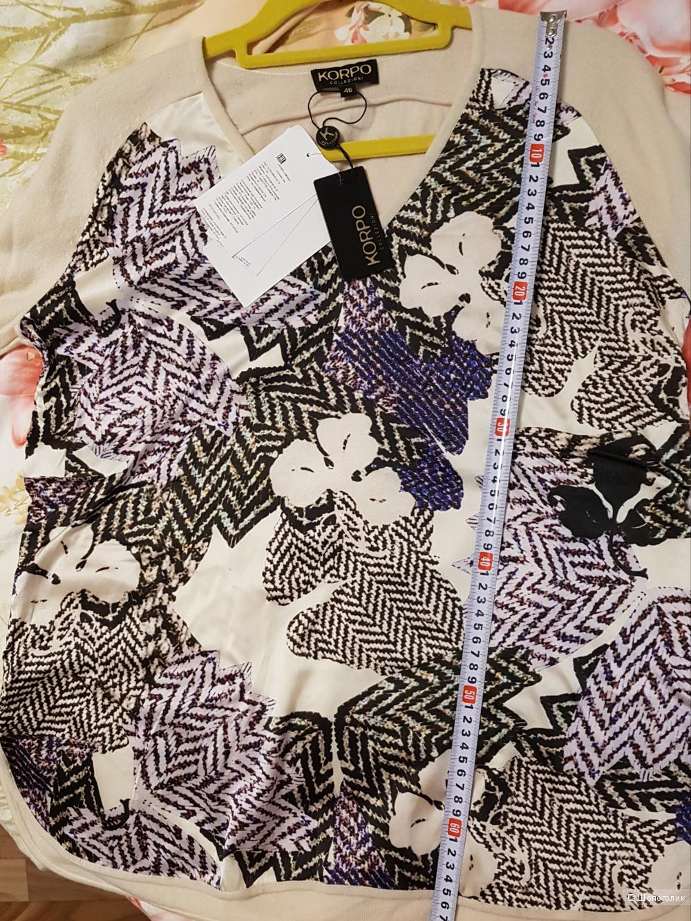 Пуловер Korpo Collezioni, 48-50 размер