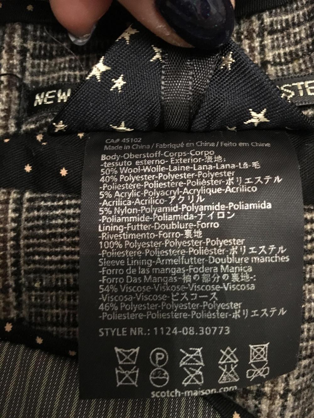 Пиджак Maison Scotch, размер XS/S