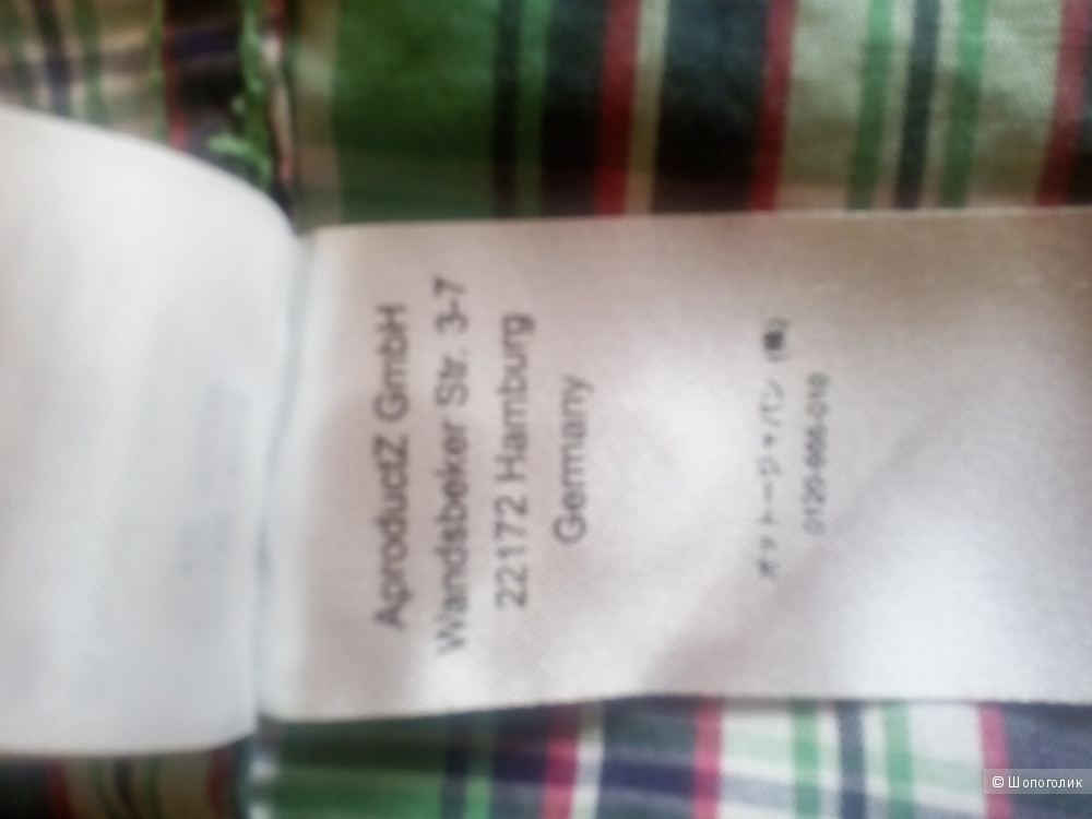 Рубашка Kangaroos, размер 54
