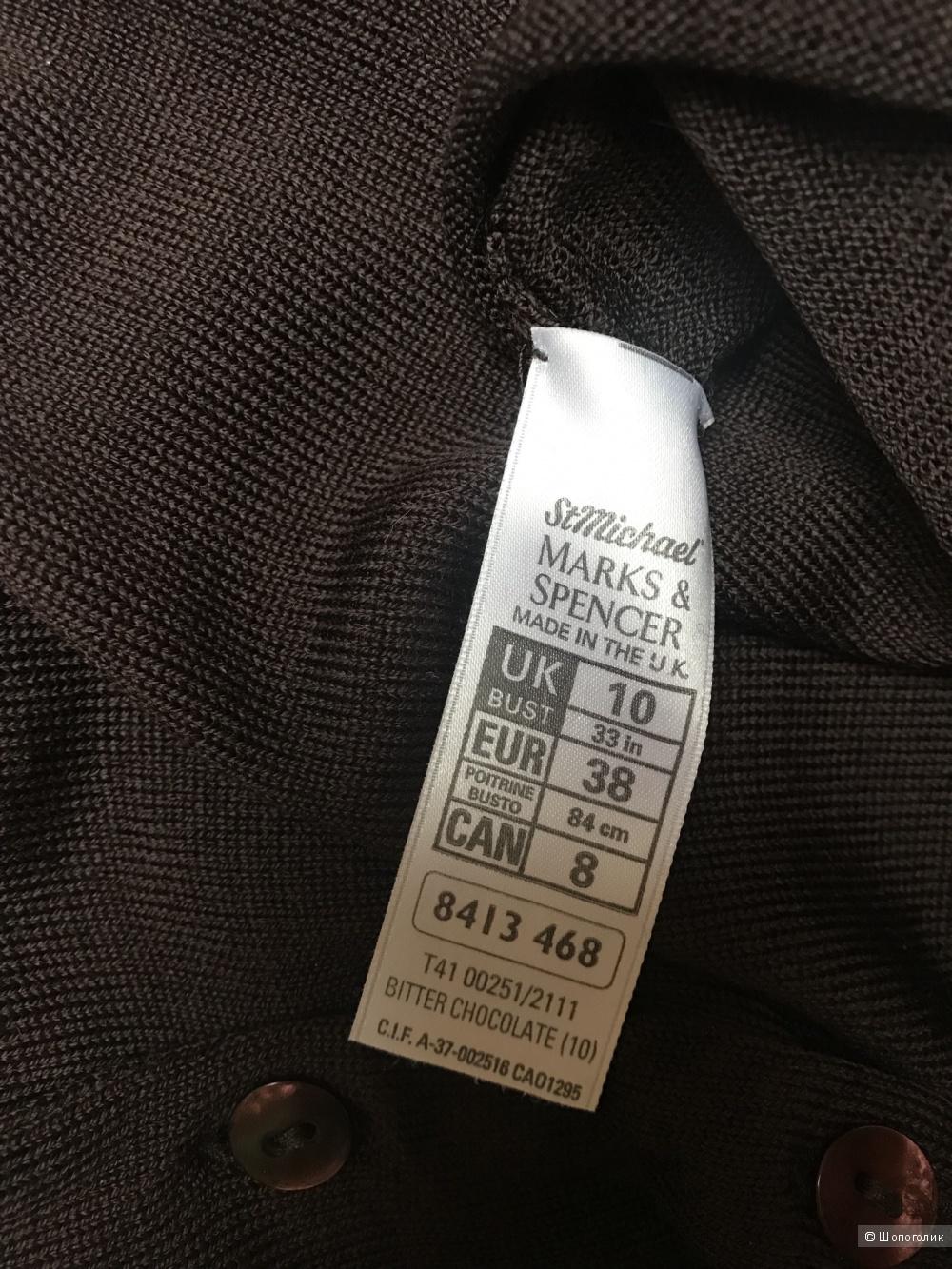 Кардиган M&S р. S