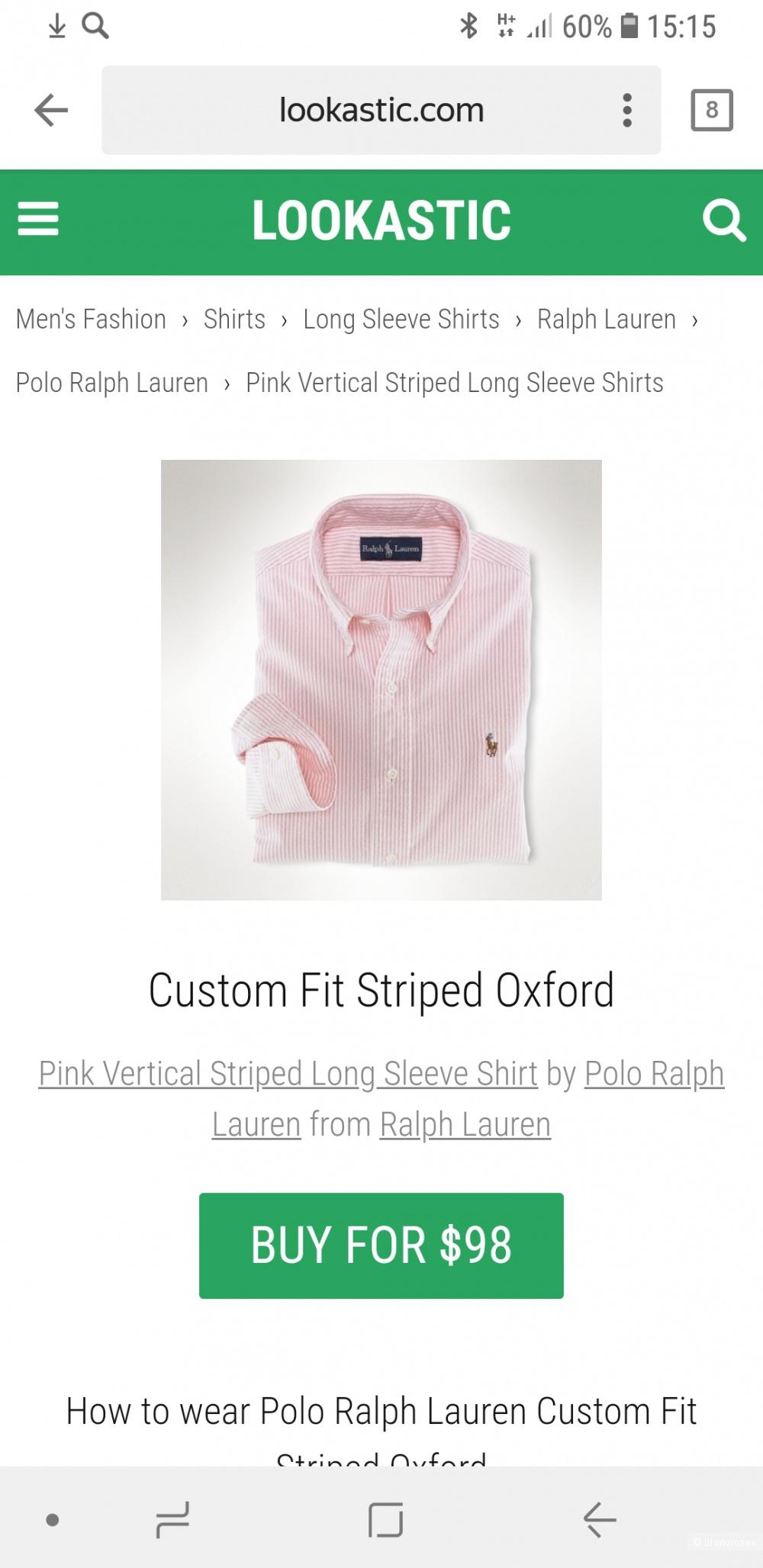 Рубашка ralph lauren, размер 6