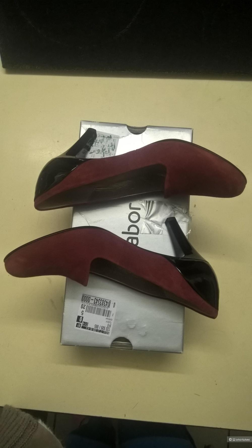 Туфли Gabor, 6.5 (40)