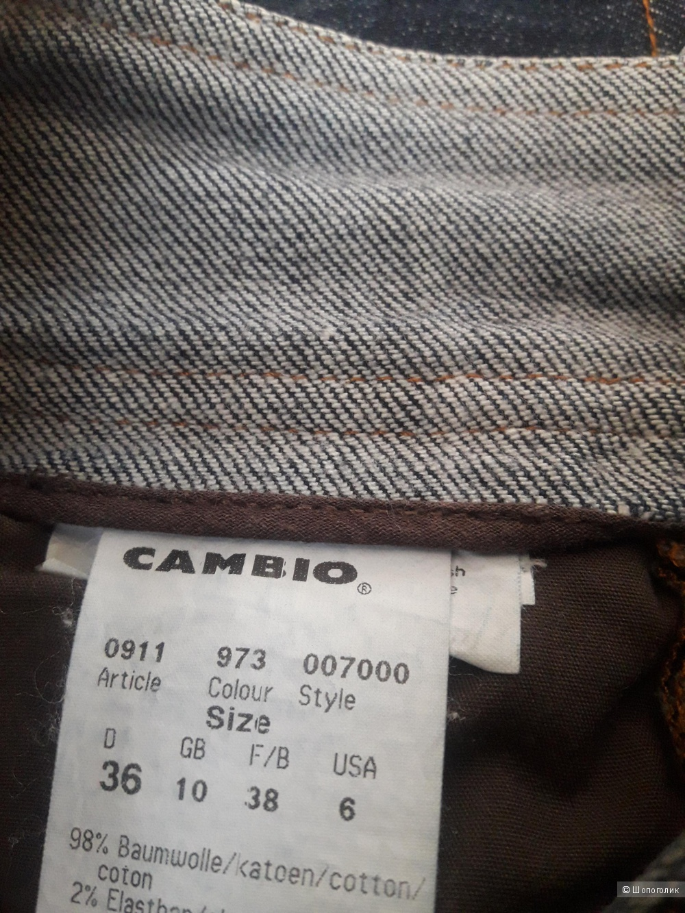 Юбка Cambio,  размер 44