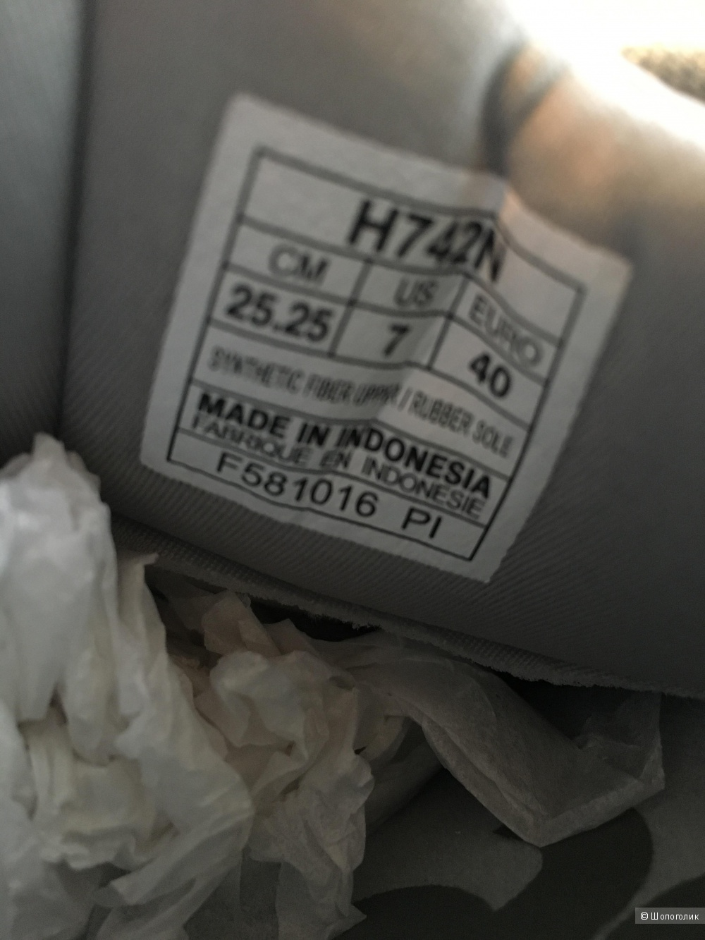 Кроссовки ASICS, размер 40EUR/7US. По стельке 25,5 см