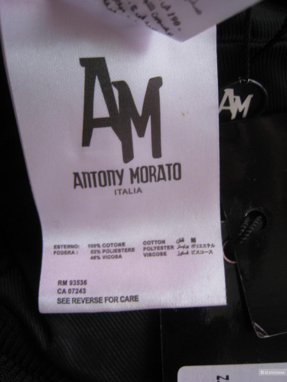 Кепка из вельвета Antony Morato, 56-58
