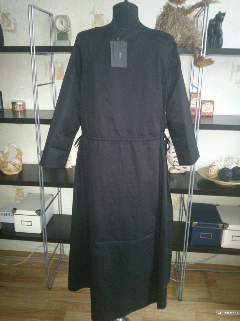 Платье Cyrille Gassiline. Размер: 46 (на 46-48).