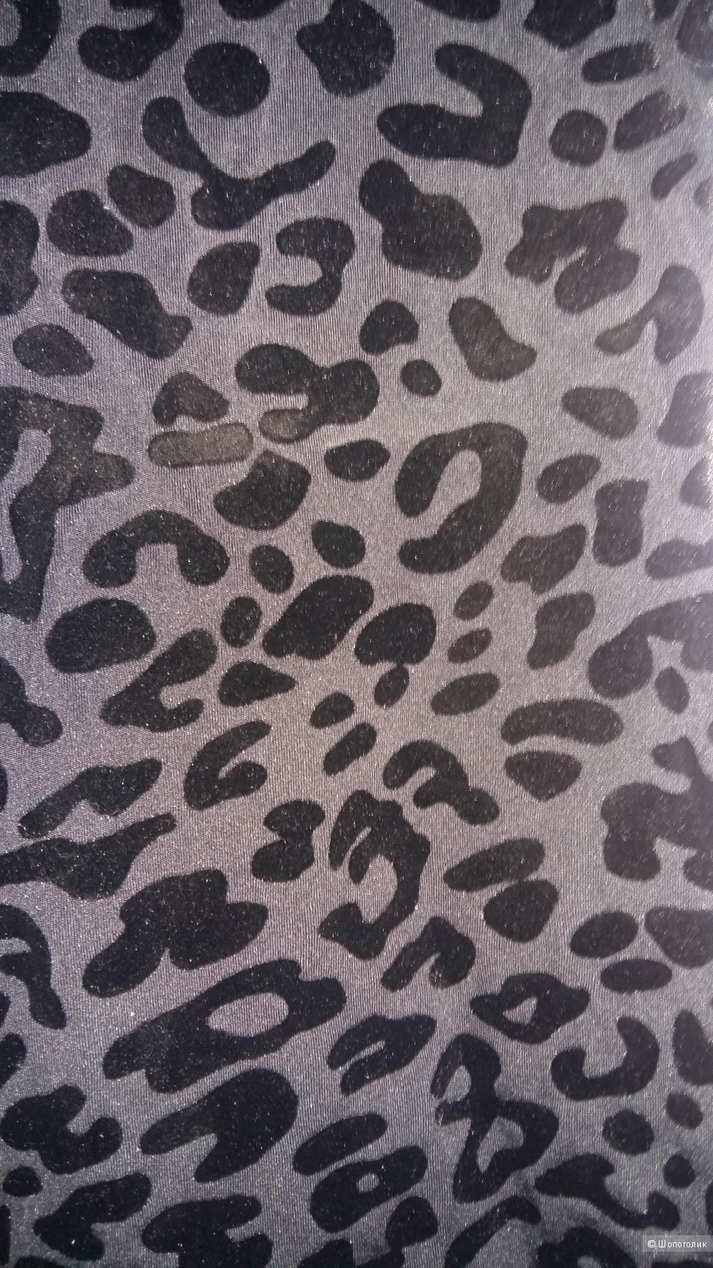Коктейльное платье MISS MOI, размер М
