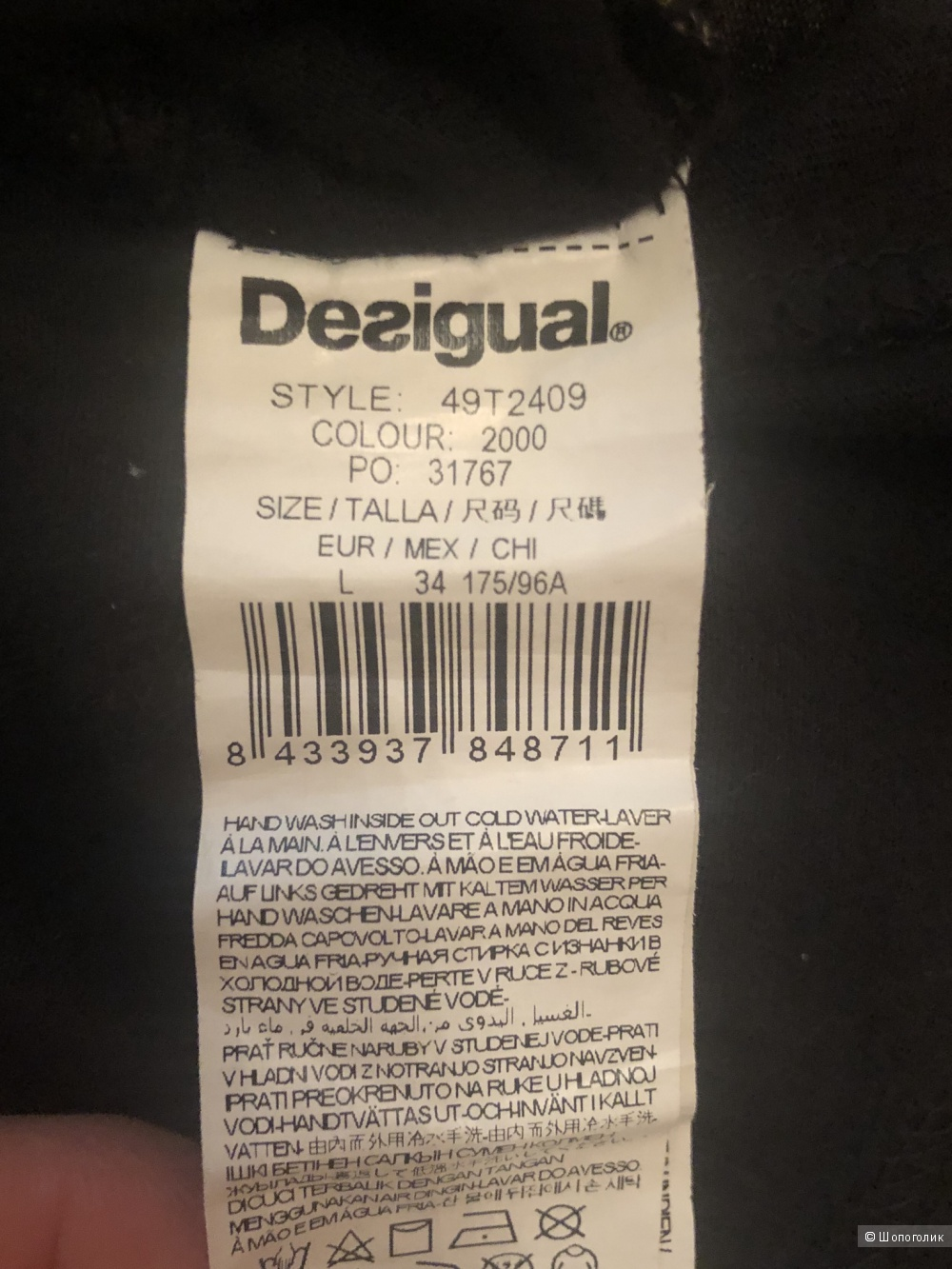 Джемпер Desigual, размер М-L.