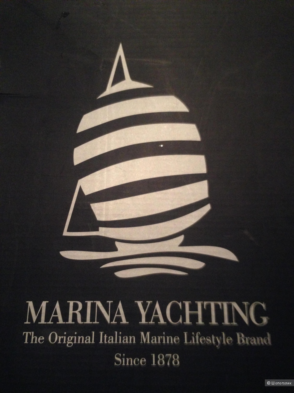Кожаные сапоги Marina Yachting, 37 размер