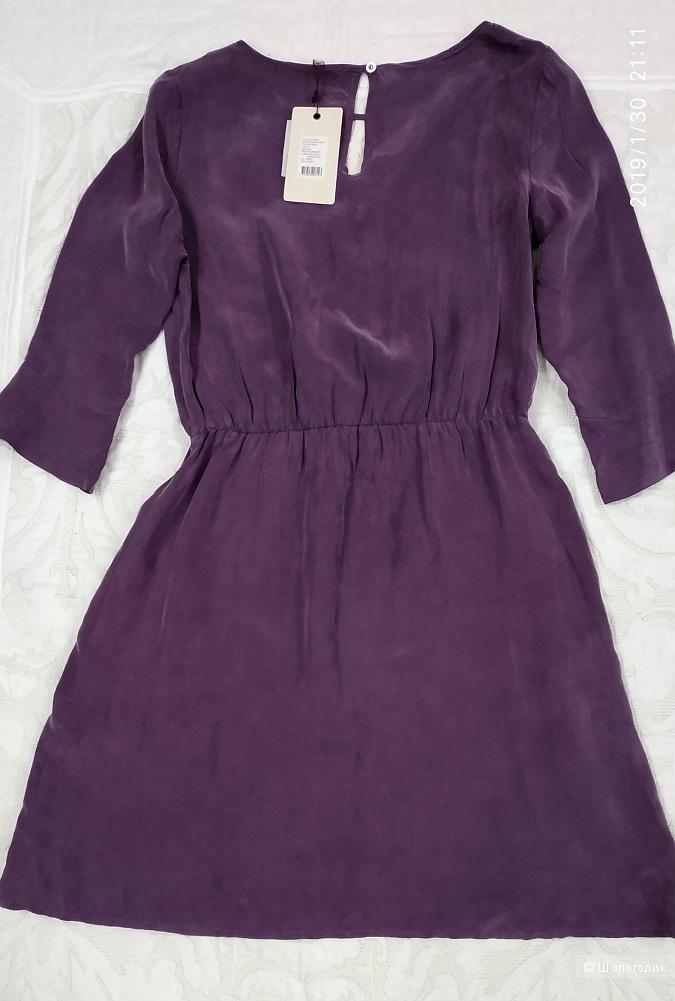 Платье Dranella, S
