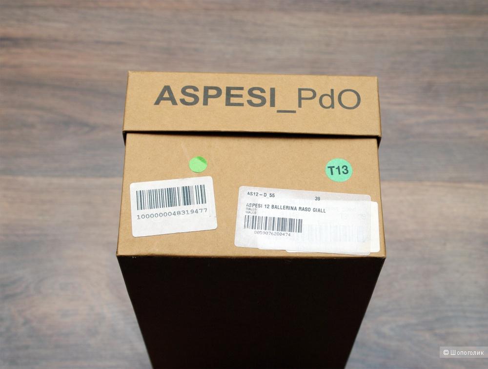Комплект: Платье VALENTINO  46 ИТ + туфли PANTOFOLA D'ORO 38,5