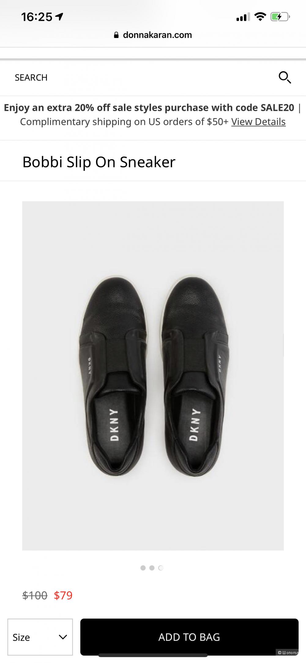 Слипы DKNY, размер 7,5