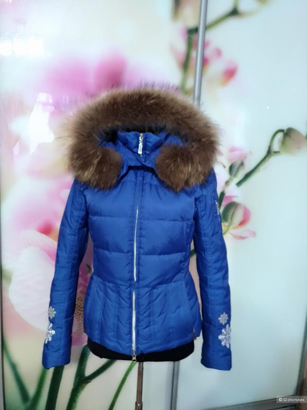 Куртка  Running  River   размер  S.