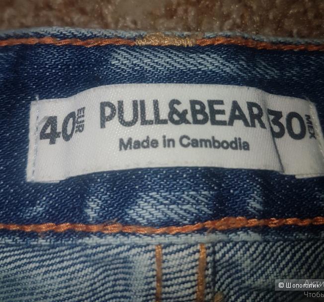 Джинсы Pull&Bear 44-46 российский