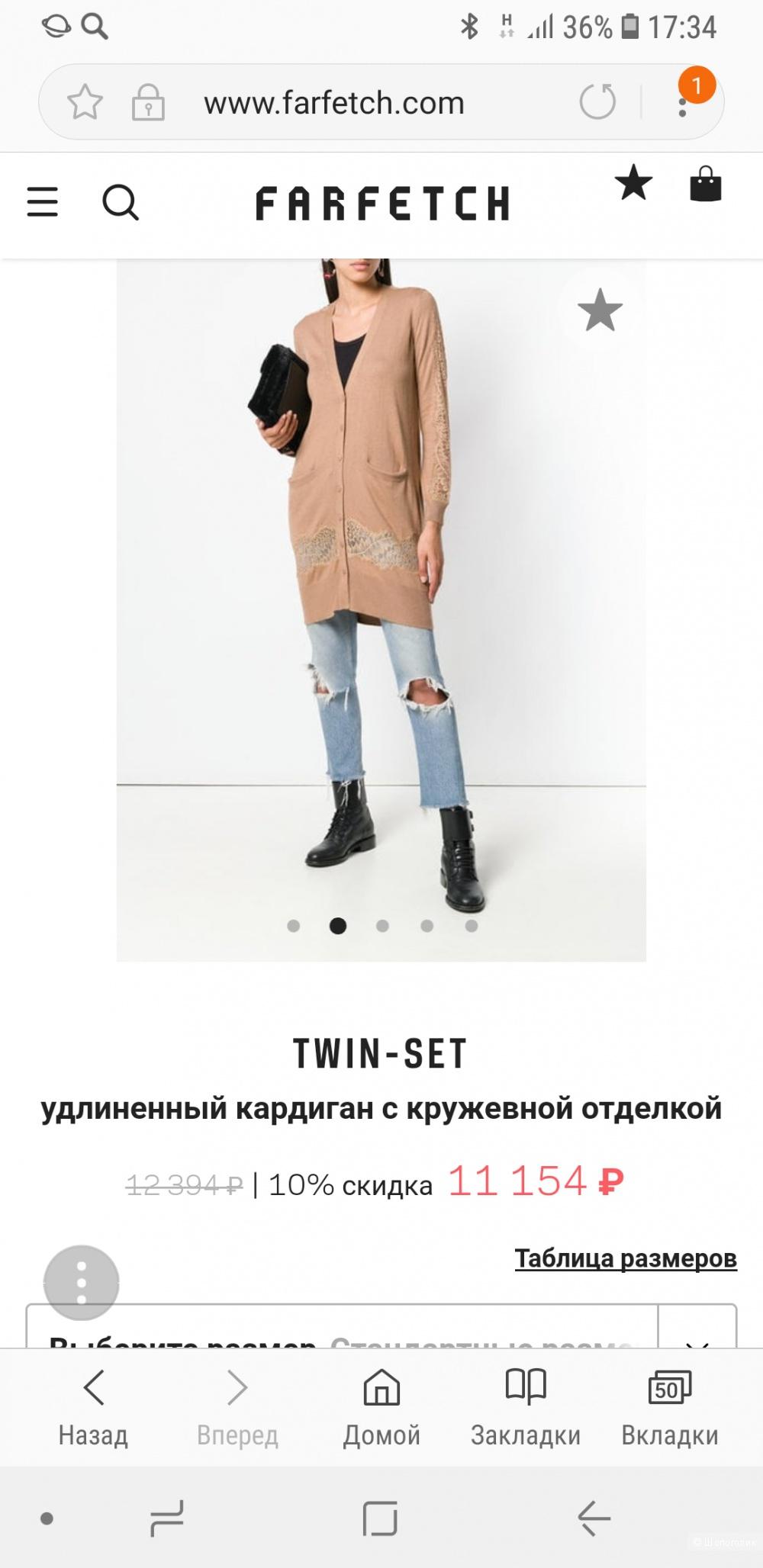 Кардиган twin set, размер m