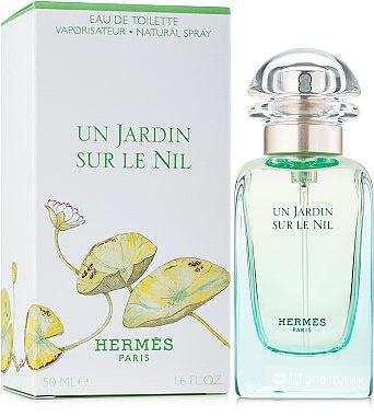 Парфюм Hermès Un Jardin sur le Nil ТВ 40/50 мл