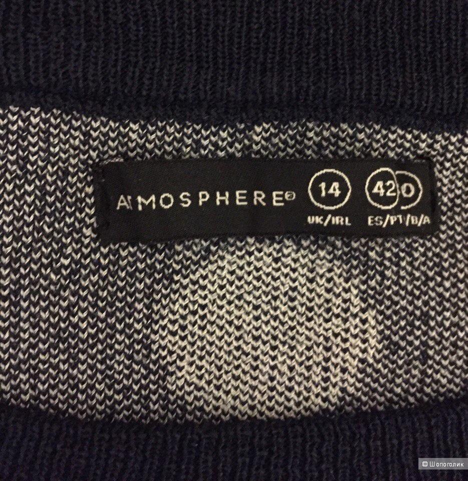 Джемпер Amosphere 46-48