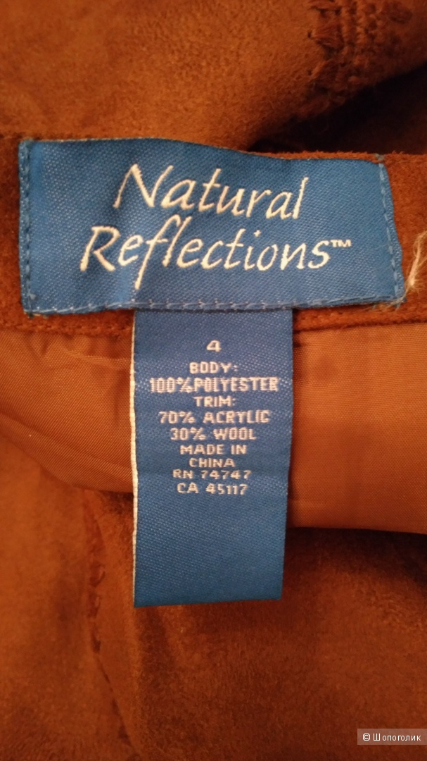 Бюка Natural Reflections р.44-46