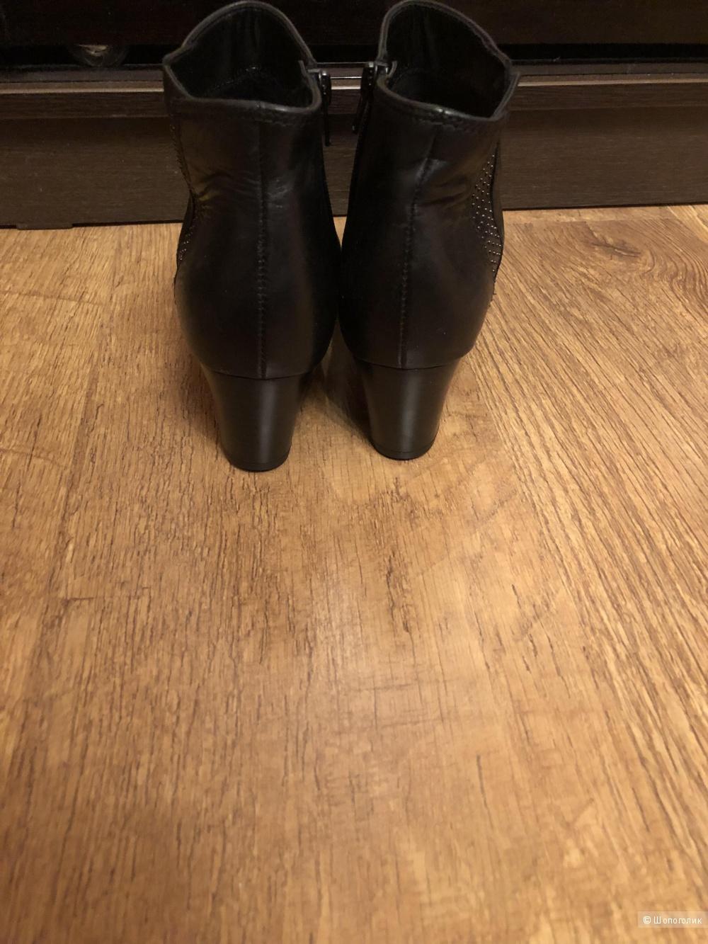 Ботинки Gabor р. 37,5