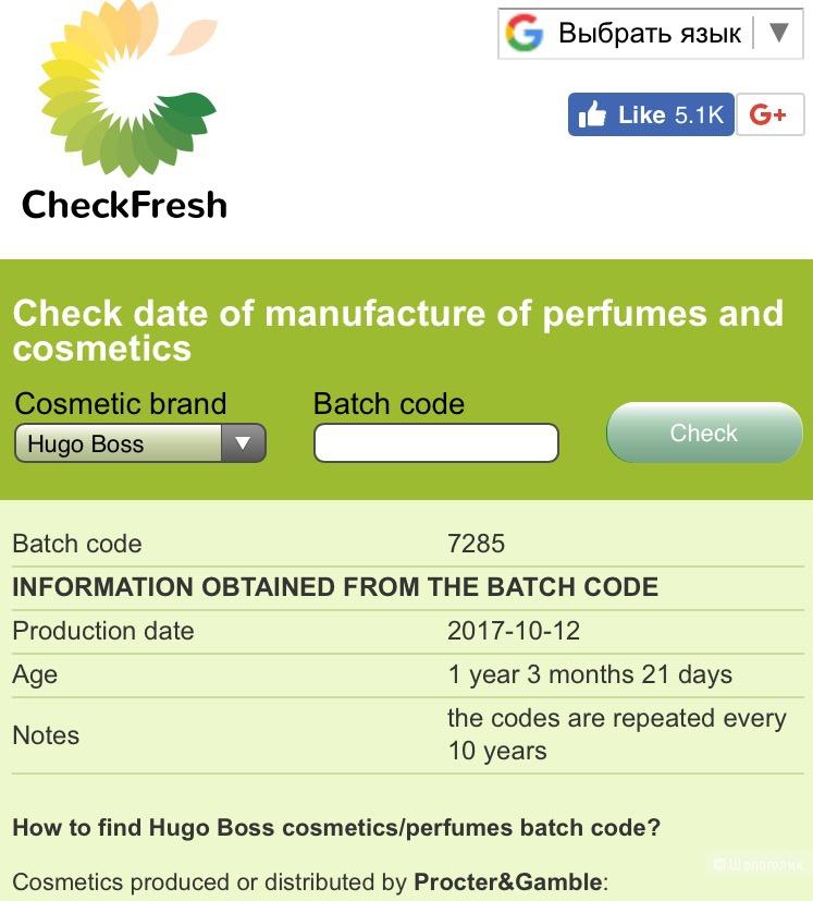 Hugo Boss Deep Red, парфюм вода, 50 мл