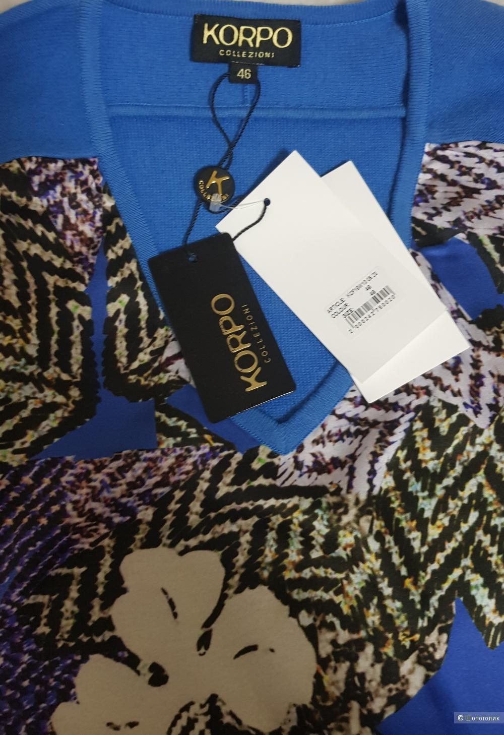 Пуловер Korpo collezioni, 48-50разм
