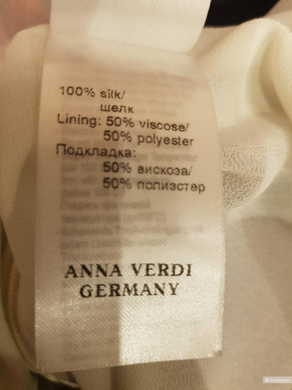 Платье Anna Verdi размер М