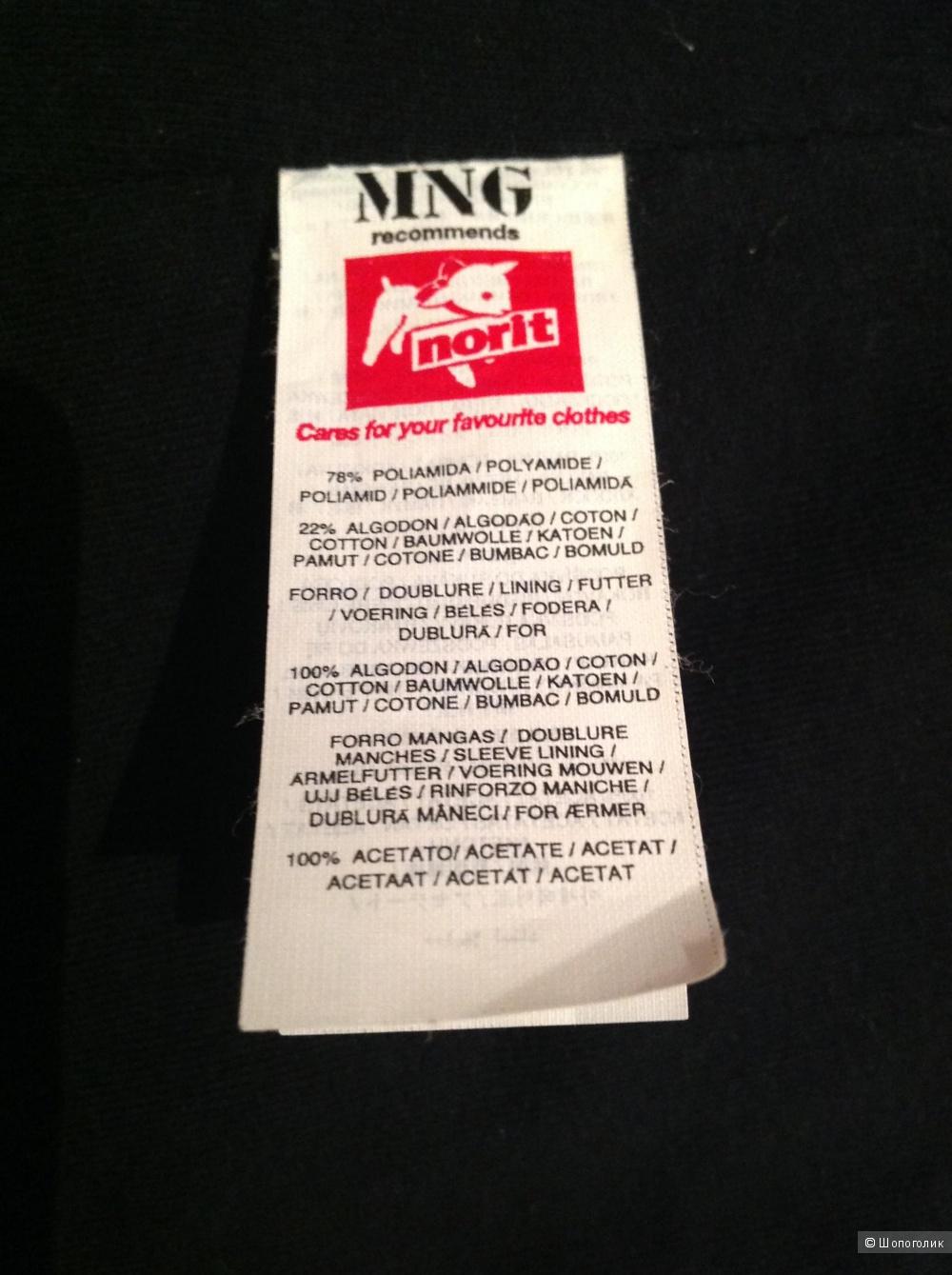 Куртка MNG, XL, на 46-48-50